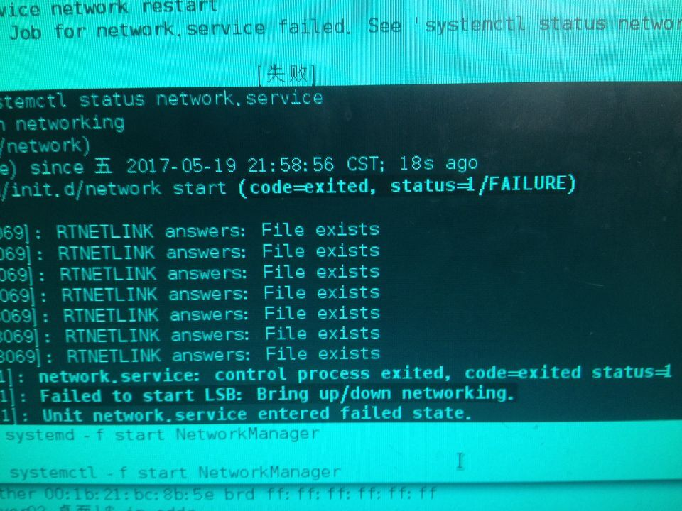 CentOS7 Failed to start LSB: Bring up/down解決方法